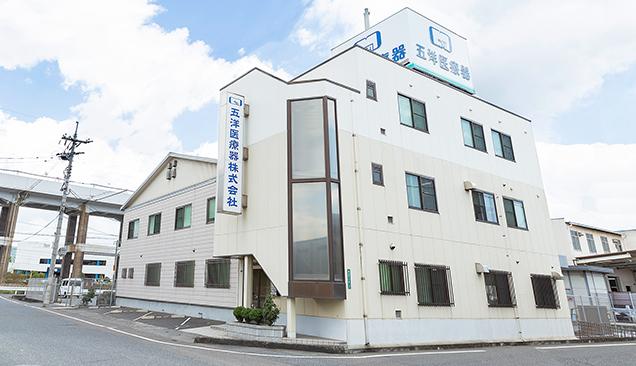 本社・福山営業所